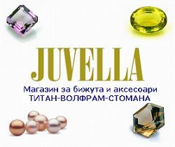 juvella banner01
