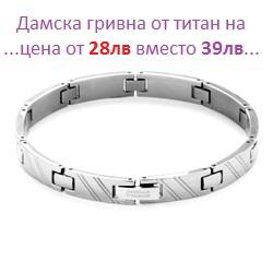 titanieva_grivna_bijuta_ot_titana